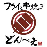 DB土浦用アイコンベース-A-01