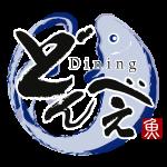 DB赤塚ロゴアイコン-01